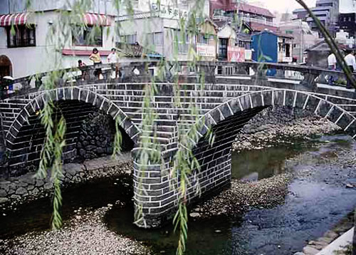 "The ""Spectacles Bridge"" of Nagasaki, was built in 1634. Three decades earlier the first Augustinian house in Nagasaki was built nearby."